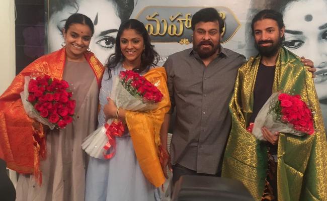 Chiranjeevi Felicitated Mahanati Team - Sakshi