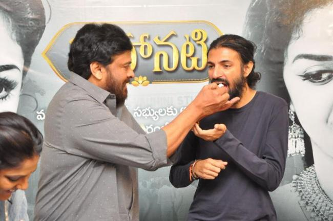 Will Nag Ashwin Director Chiranjeevi - Sakshi