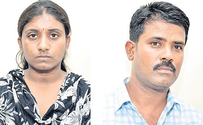 Friend Arrest In Gold Jewellery Robbery Case - Sakshi