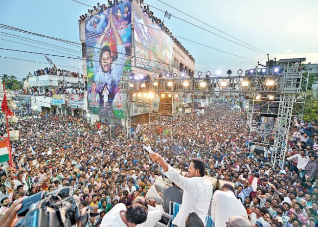 YS Jagan Mohan Reddy fires on Chandrababu Govt at Kaikaluru - Sakshi