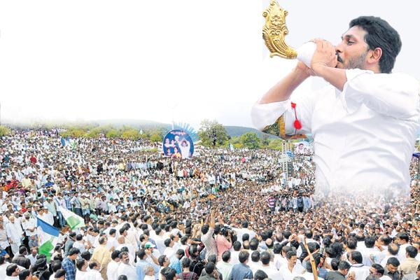 People with YS Jagan in the state - Sakshi