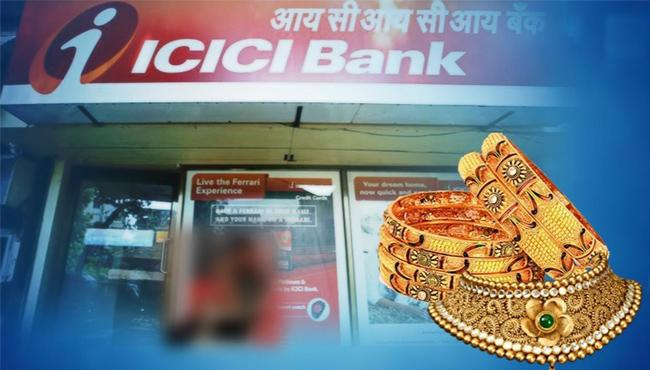 In Delhi ICICI Bank Cheated A Woman And Gave Fake Gold - Sakshi