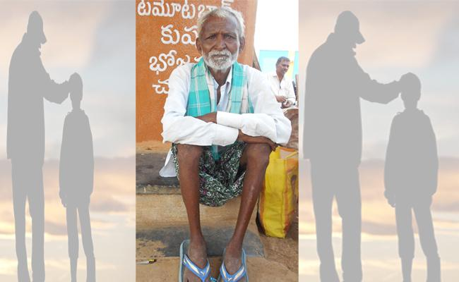 Son Harassed Father And Out From Home In Prakasam District - Sakshi