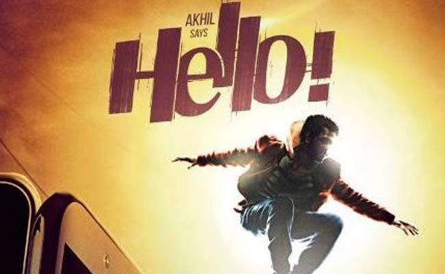 Hello Movie Nominated For Best Action Movie - Sakshi