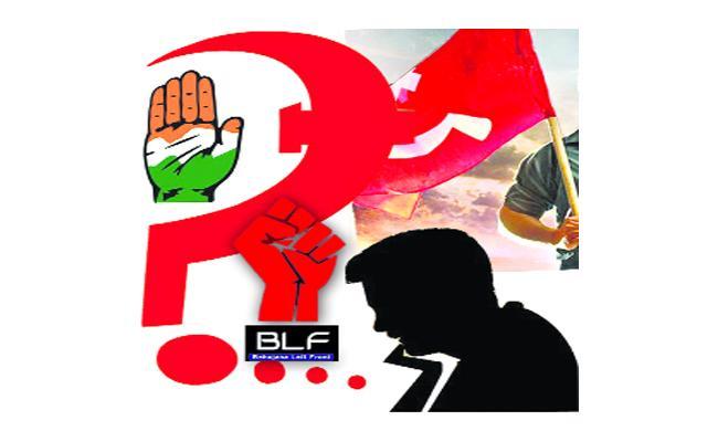 Left Parties Losing Hopes In Khammam - Sakshi