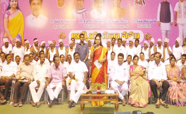 Gouda Community Pepole Joined TRS In Nizamabad - Sakshi