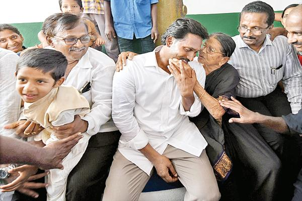 YS Jagan thinking always about welfare of the people - Sakshi