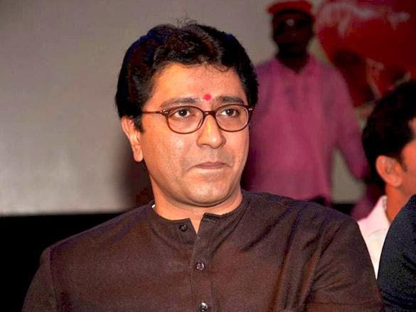 Raj Thackeray Says Its Victory For Evms - Sakshi