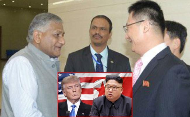 VK Singh In North Korea To Meet Top Leadership On Trump-Kim Talks - Sakshi