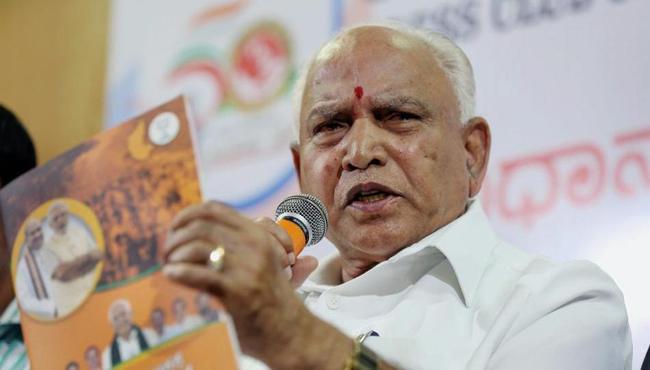 karnataka Governor Sent Invitation to Yeddyurappa For Oath - Sakshi
