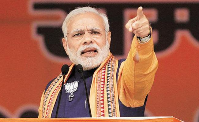 PM Modi Condemns Bengal Violence - Sakshi