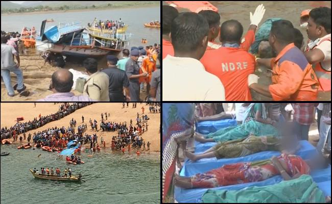Capsized Boat Found In Godavari River  - Sakshi