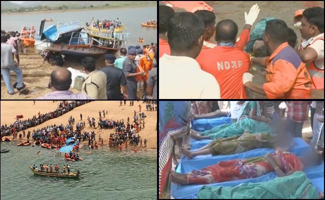 Capsized Boat Found In Godavari River  - Sakshi
