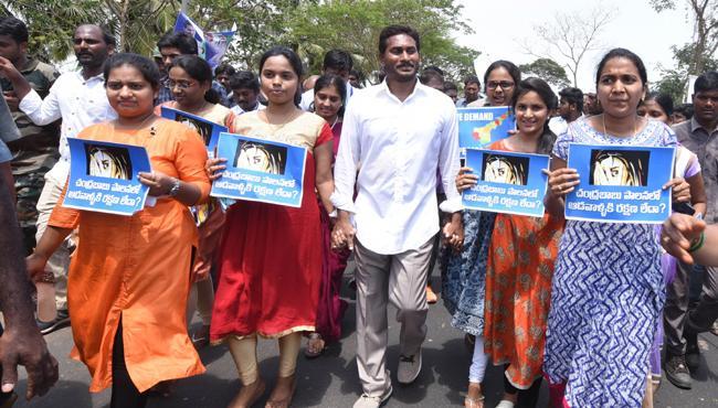 PrajaSankalpaYatra 164th Day Schedule Released - Sakshi