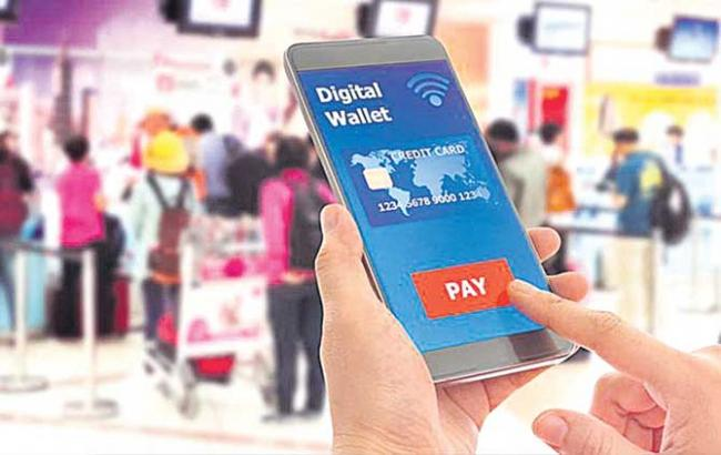 New Payment Method Coming Soon for Customers - Sakshi