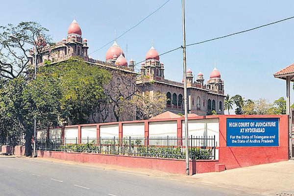 High Court comments about religious activities in court premises - Sakshi