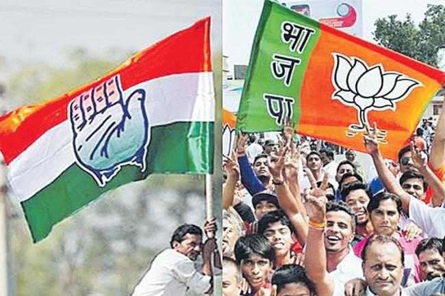 Fighting between the BJP, the Congress and the JDs - Sakshi