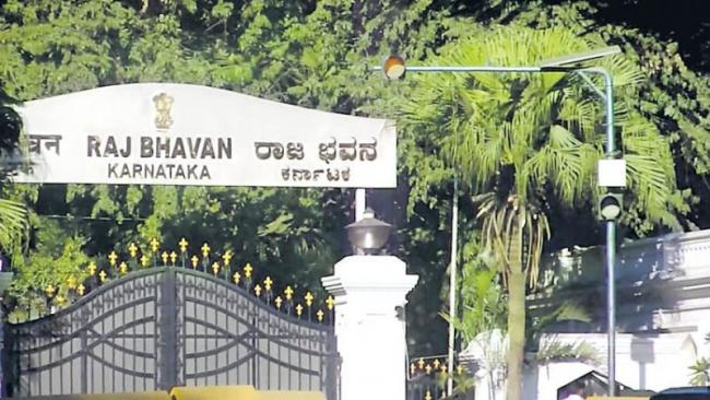 All the governor discredited ijn karnataka? - Sakshi