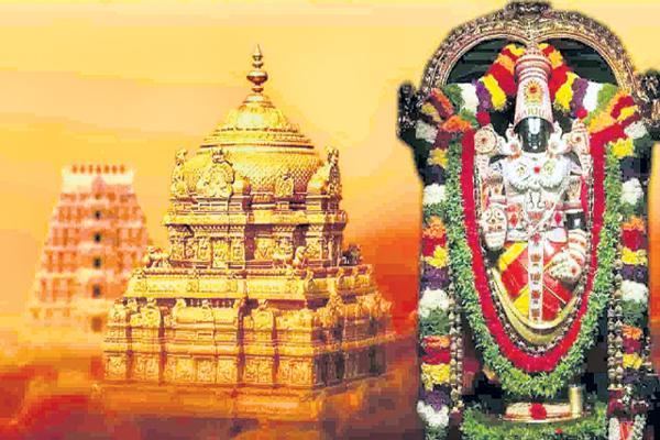 TTD Priests Associations fires on Chandrababu Govt - Sakshi