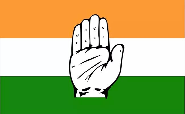 The Congress will Be Fall - Sakshi