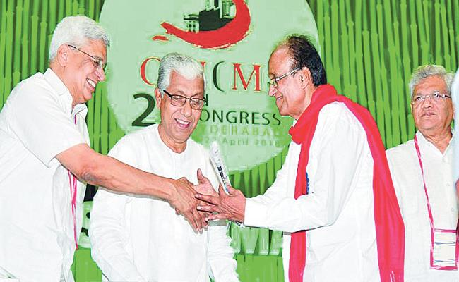 Can The CPM And CPI Merge - Sakshi