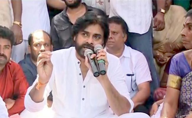 Pawan Kalyan warns Chandrababu Govt about Settipalli lands issue - Sakshi