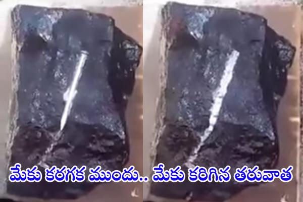 Iron Eating Stone Found In Myanmar - Sakshi