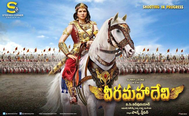 Sunny Leone Veeramadevi First Look Released - Sakshi