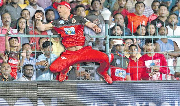 Royal Challengers Bangalore won by 14 runs - Sakshi