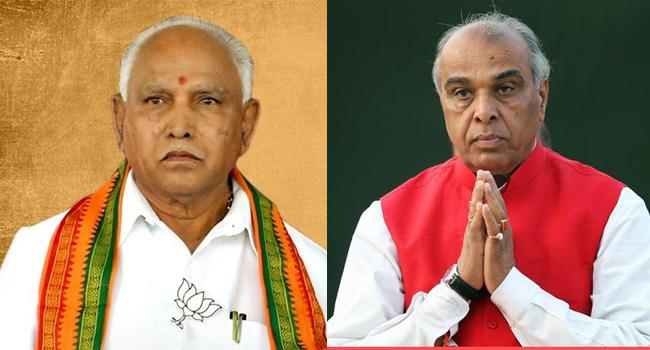 Will Yeddyurappa Govt Fall Like Jagadambika Pal? - Sakshi