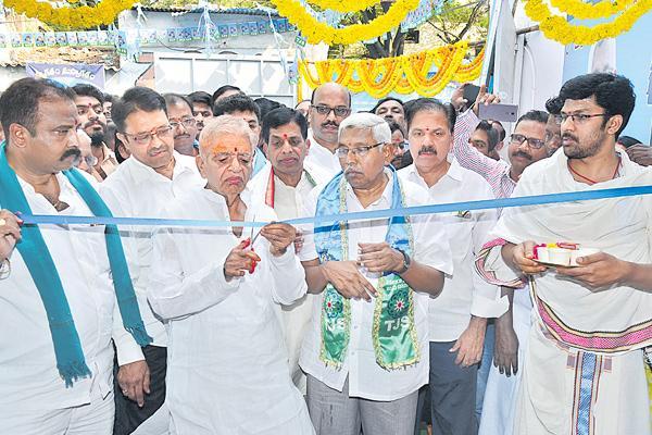Telangana jana samithi officeopening by chukka ramayya - Sakshi