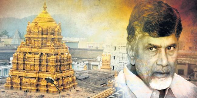 Divine battle at TTD - Sakshi