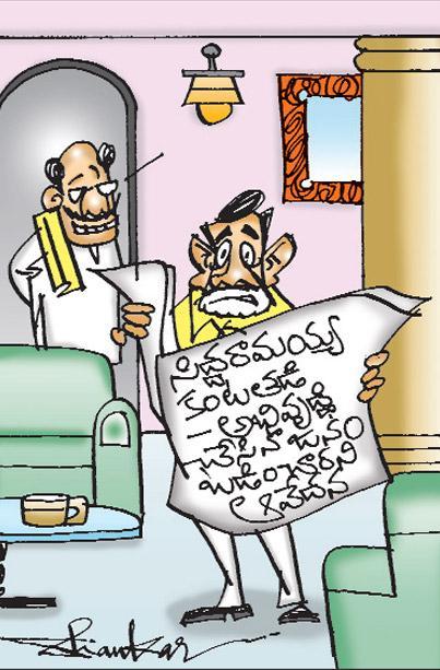 sakshi cartoon(18-05-2018) - Sakshi