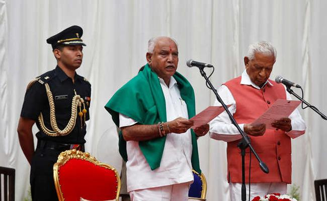 Yeddyurappa Sworn In As Karnataka Chief Minister - Sakshi