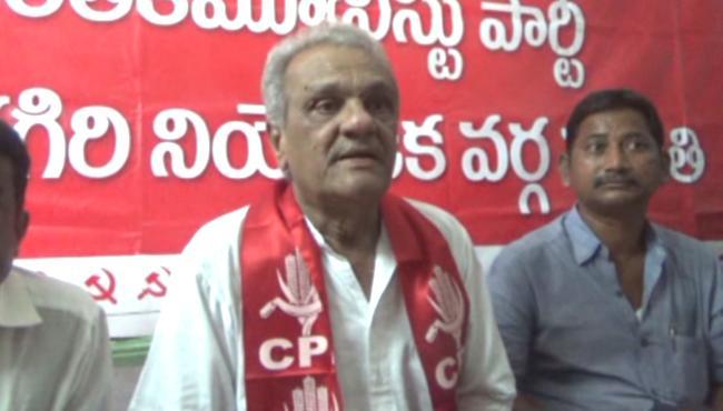 CPI Narayana Criticize On BJP - Sakshi