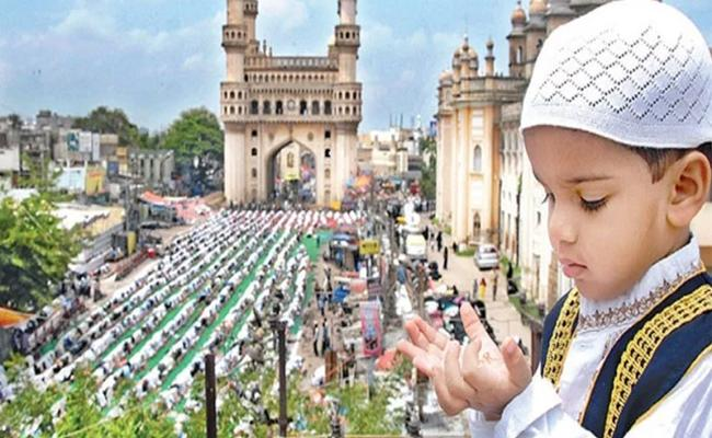 Why Muslims Fasting In The  Ramzan - Sakshi