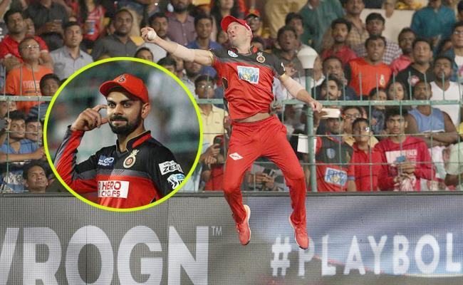 Virat Kohli Says De Villiers Catch Was Spiderman Stuff You Dont Do That - Sakshi