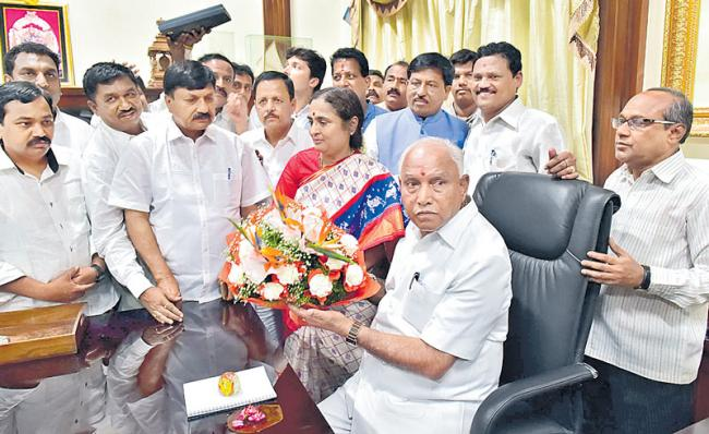Yeddyurappa Sworn in as Karnataka Chief Minister - Sakshi