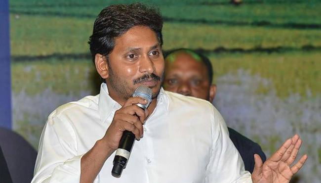 YS Jagan Condolences To Peddibhotla Family Members - Sakshi