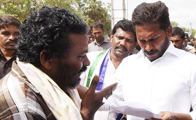 People Sharing Their Sorrows To Ys Jagan - Sakshi