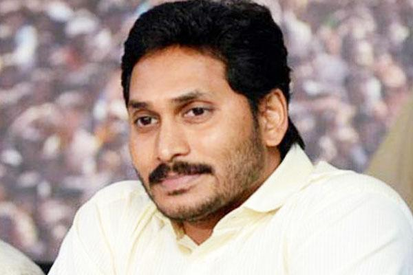 YS Jagan Mohan Reddy Express Grief Over Death Of YSRCP Leader DA Somayajulu - Sakshi