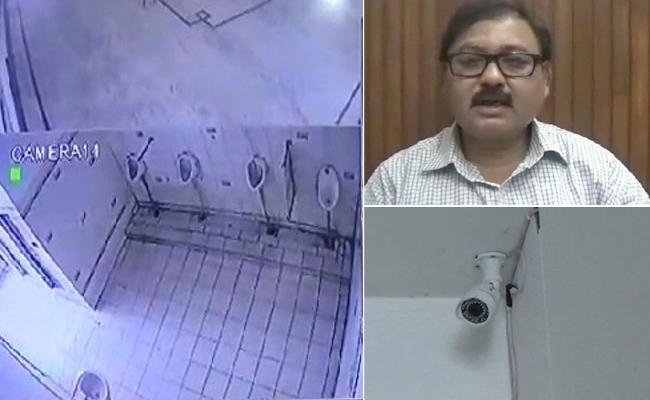 CCTV Cameras Installation In Gents Toilet - Sakshi