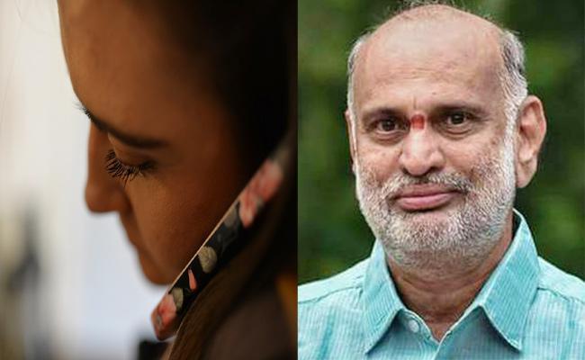 BJP Mla Reaction On Wife Audio Tape On Karnataka Assembly Elections - Sakshi