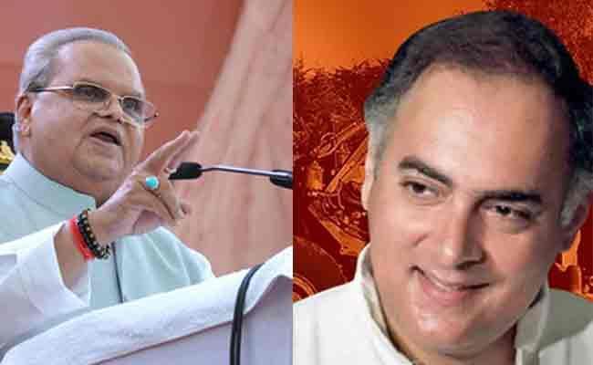 BJP Demands Bihar Governor to Reveal Bofors Scandal Names - Sakshi