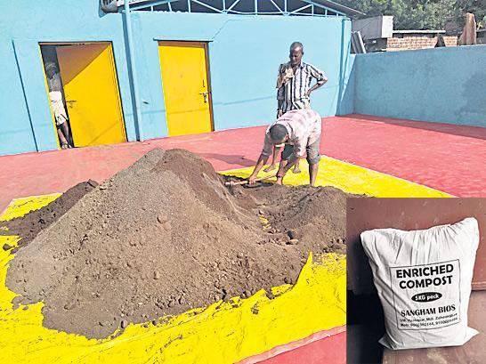 Fertilizer rich in 16 nutrients - Sakshi