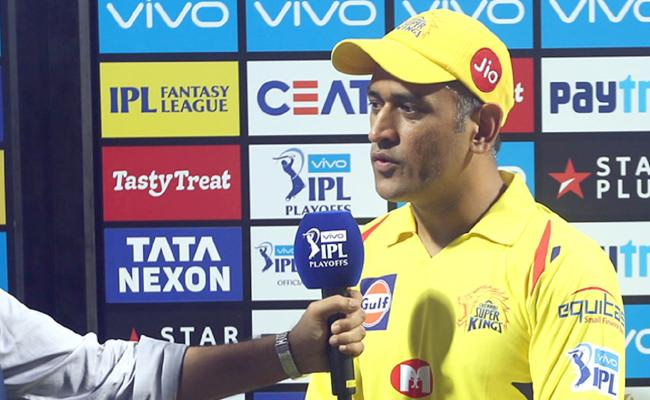 Dressing Room Culture is the Key To Chennai Succes : MS Dhoni - Sakshi