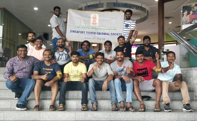 Singapore Telugu Samajam conducts blood donation camp in Singapore - Sakshi