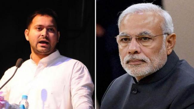 Accept my challenge now: Tejashwi Yadav dares PM Narendra Modi - Sakshi