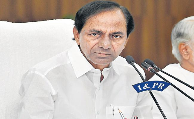 CM KCR Says Passbooks, cheques Distribution Complete By June 20th - Sakshi