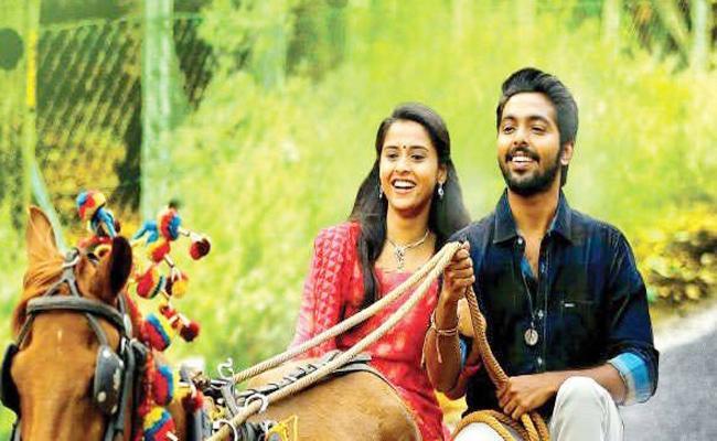 GV Prakash New Feel Good Movie Sema - Sakshi